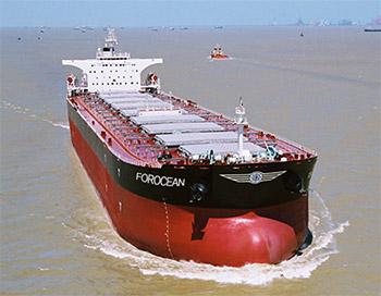 Forocean Shiptrading Co , Ltd